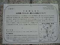 150817_173101