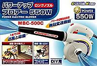 Mbc500