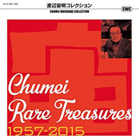 Chumei_rare_tresures_19572015_