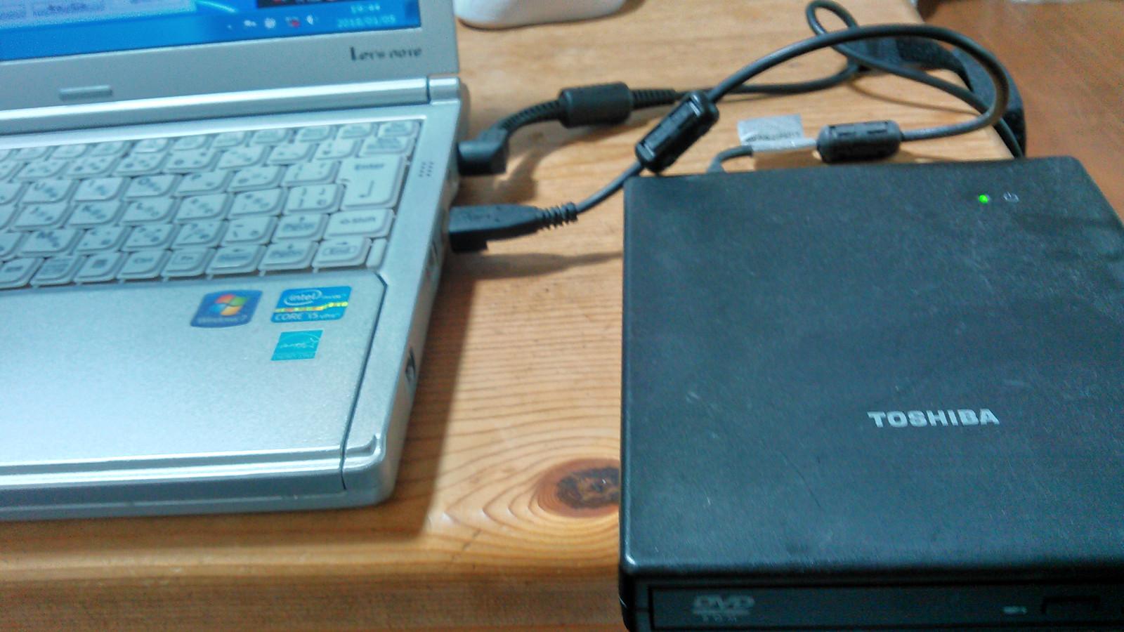 貧乏パソコンシリーズ パナソニック Let S Note Cf Nx2 その1 アツクルシイホド オトナゲナイz